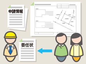 建物に関する業務の流れ